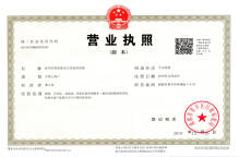 天府新区注册公司流程