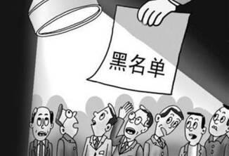 青白江区公司注销流程及办理材料和费用?