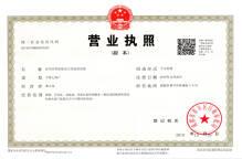 办理分公司注册流程