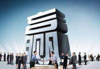 【建筑劳务资质办理条件】四川成都三级建筑劳务资质怎么办理