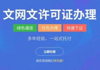 四川成都文网文空壳公司转让需要多少钱?